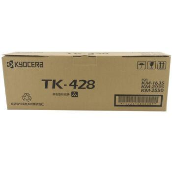 京瓷(kyocera)TK-428 黑色墨粉粉盒(适用KM-1635/2035/2550)