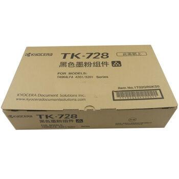 京瓷(kyocera)TK-728 黑色墨粉盒(适用TASKalfa420i/520i )