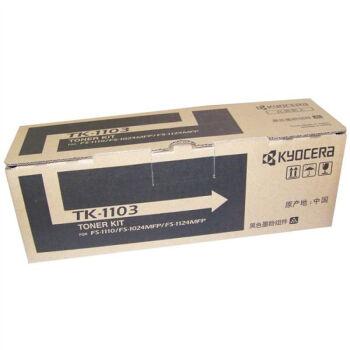 京瓷(kyocera) TK-1103  墨粉 适用 FS-1110/1024MFP/1124MFP