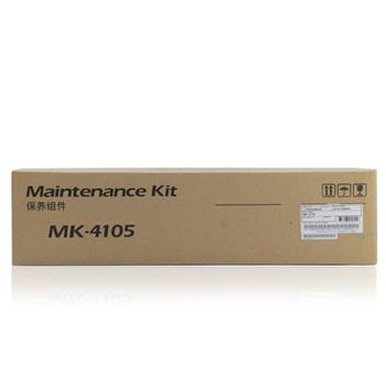 京瓷(kyocera)  MK-4105感光鼓组件 套鼓 硒鼓  适用1800 2200 1801 2201