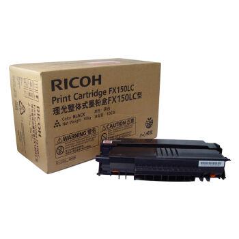 理光(Ricoh)FX150LC型黑色墨粉盒
