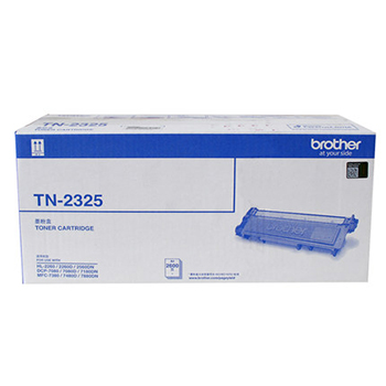 兄弟(brother)TN-2325粉盒 2260D 7080D DCP-7180DN 7380 7480D 7880DN 2560DN 2260 7080