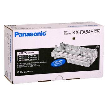松下(Panasonic)KX-FA 84E CN 黑色硒鼓(适用FLM668 653CN 513 543 613)