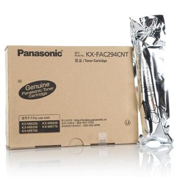 松下(Panasonic)KX-FAC294CNT(三支装黑色墨粉)(适用MB228/238/258/778/788)