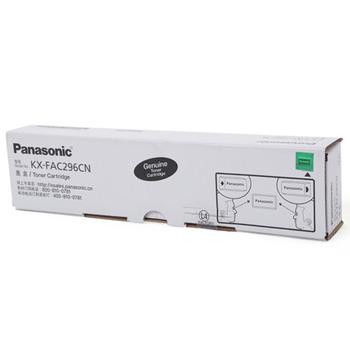 松下(Panasonic)KX-FAC296CN墨粉盒FL 323 328 333 338 CN传真机碳粉仓
