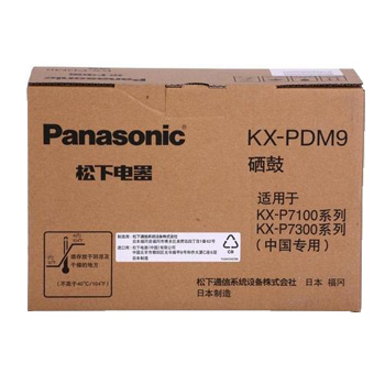 松下(Panasonic)KX-PDM9硒鼓 松下KX-P7100/P7105/P7110鼓架