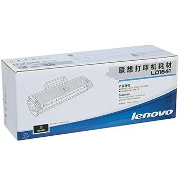 联想(Lenovo)LD2020硒鼓 适用 LJ2000、2050N、M7020、7030、7120  3020  3120  3220  7130