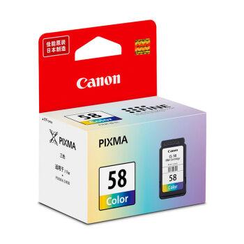 佳能(Canon) CL-58  彩色墨盒  适用佳能E408、E488、E478、E468、E418
