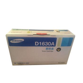 三星(SAMSUNG)ML-D1630A硒鼓 适用于适用三星SCX4500/4501/1631/4601