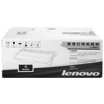 联想(Lenovo)LT4637黑色墨粉 (适用于LJ3700D/LJ3700DN/LJ3800DN/LJ3800DW/M8600DN/M8900DNF万博官网manbetxapp)