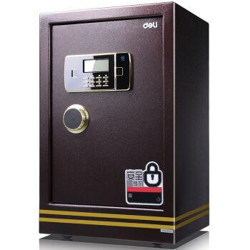 得力(deli)33123 至尊金贵系列大型办公家用保管箱 全钢防盗 震动报警 高65CM