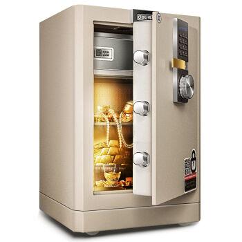 得力(deli)33146 圣骑士系列高级保险箱 3C认证 安全可靠 家用尊贵防盗保险柜办公 高62cm