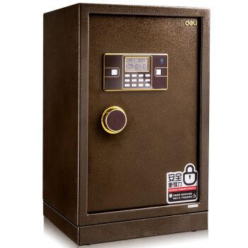 得力(deli) 33032 镇山虎电子密码保管箱 大容量全钢装甲防盗