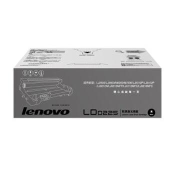 联想(Lenovo)LD0225黑色硒鼓 (适用于LJ2500、LJ2500W、M6200万博官网manbetxapp)