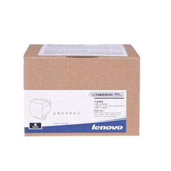 联想(Lenovo)LT4683 黄色墨粉 适用C8300/C8700