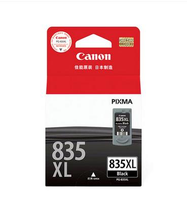 佳能(Canon)PG-835XL 墨盒 (适用腾彩PIXMA iP1188)