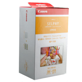佳能RP-108 4R相纸色带组合CP910 CP1200照片万博官网manbetxapp专用相纸 RP-108(108张装)