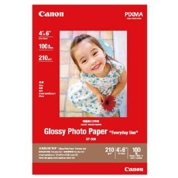 佳能(Canon)GP-508 高级光面照片纸 佳能喷墨万博官网manbetxapp相片纸 喷墨相纸 高光照片纸 A6(100张)