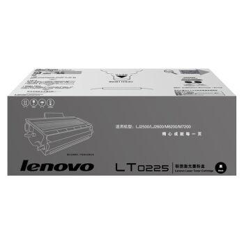 联想(Lenovo)LT0225 黑色墨粉盒 (适用于LJ2500、LJ2500W、M6200万博官网manbetxapp)