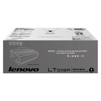 联想(Lenovo)LT0112A 黑色墨粉 (适用于LJ2312/2412/8212万博官网manbetxapp)