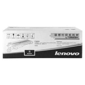 联想(Lenovo)LT2822H 黑色墨粉(适用于LJ2200 2200L 2250 2250N万博官网manbetxapp)