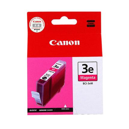 佳能(Canon)BCI-3eM 墨盒 适用Canon I6500 MP730 i865 i850