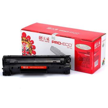 天威惠普HPCB435A P1005 1006 红版硒鼓 佳能CGR912