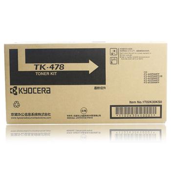 京瓷(kyocera)TK-478粉盒碳粉   (适用FS-6525MFP 6030 6530 6025)