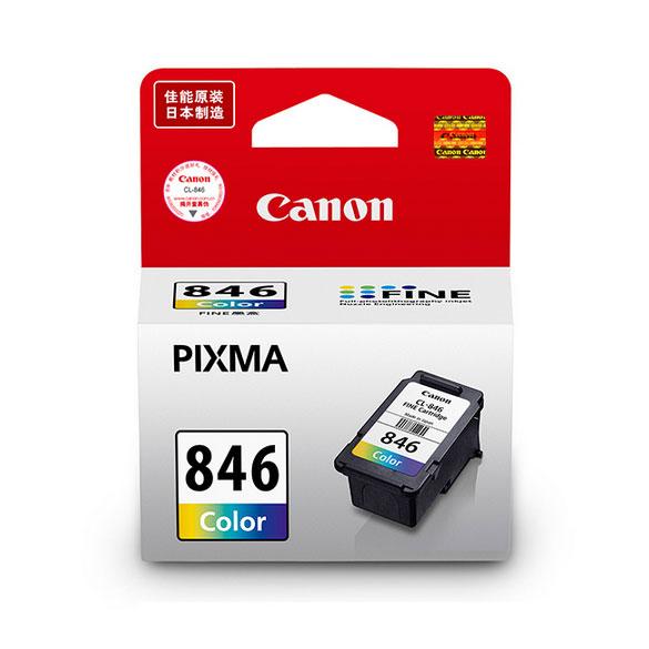 佳能(Canon) CL-846 彩色墨盒(适用佳能MG3080;MG2980;MG2580S;MG2580;MG2400;MX498;iP2880S;iP2880)