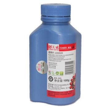 天威 LD2020/TN2050 加黑碳粉  适用兄弟7420 联想LJ2000 Br2050 7450