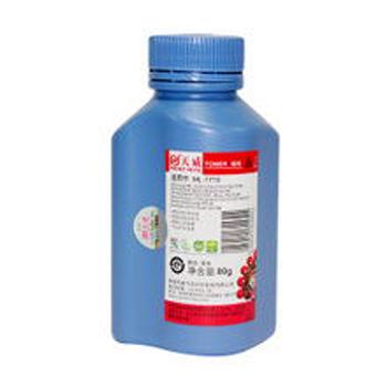 天威ML1710 加黑碳粉 适用三星万博官网manbetxapp墨粉101 3401 3405 4521F 4321ns