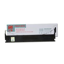 天威LQ300KH 色带架 适用爱普生EPSON LQ310 LX310 LQ520K S015634色带架