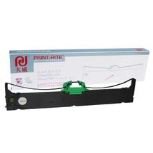 天威LQ790K 色带架  适用于爱普生EPSON LQ790 LQ790K色带架