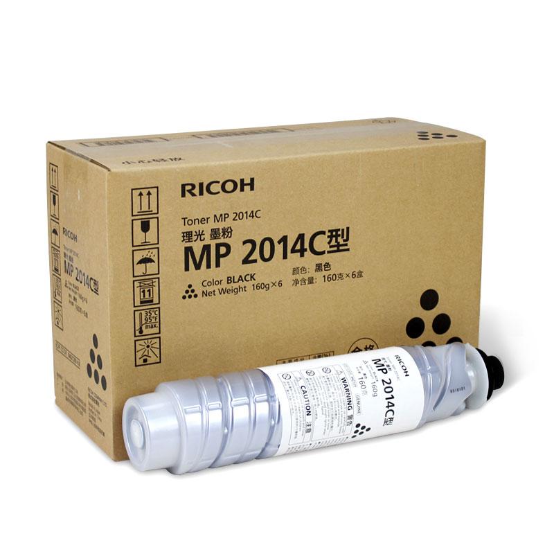 理光(Ricoh)MP 2014C 黑色碳粉墨粉盒 小容量160g适用2014/2014D/AD/EN MP 2014C