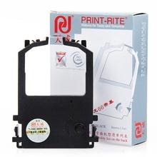 天威DPK8100E色带架 适用于富士通 DPK9500GA 8400E 8300E DL110