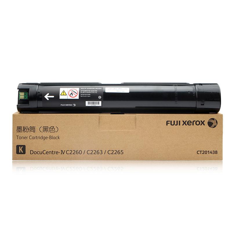 富士施乐(FujiXerox)2263/2265/2260原装墨粉 CT201438黑色高容墨