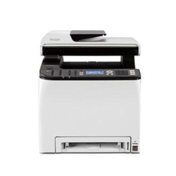 理光 SPC252SF 彩色激光多功能一体机复印机