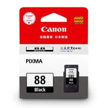 佳能(Canon)PG-88 黑色墨盒 适用E600 E500