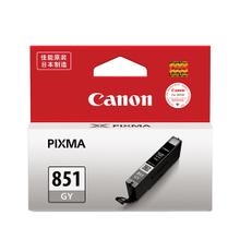佳能(Canon)CLI-851G灰色墨盒 适用适用MX928、MG6400、iP7280、iX6880