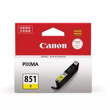 佳能(Canon)CLI-851Y黄色墨盒 适用适用MX928、MG6400、iP7280、iX6880