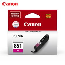 佳能(Canon)CLI-851M红色墨盒 适用适用适用MX928、MG6400、iP7280、iX6880印机 原装墨盒 850 851墨盒