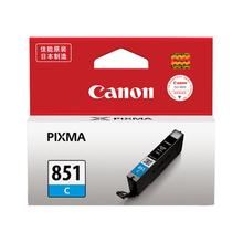 佳能(Canon)CLI-851C青色墨盒 适用适用MX928、MG6400、iP7280、iX6880