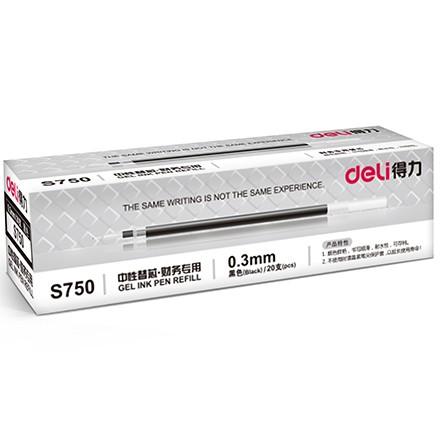 得力(deli)S750财务专用中性笔芯