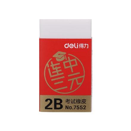 得力(deli)7552考试橡皮 30只/盒