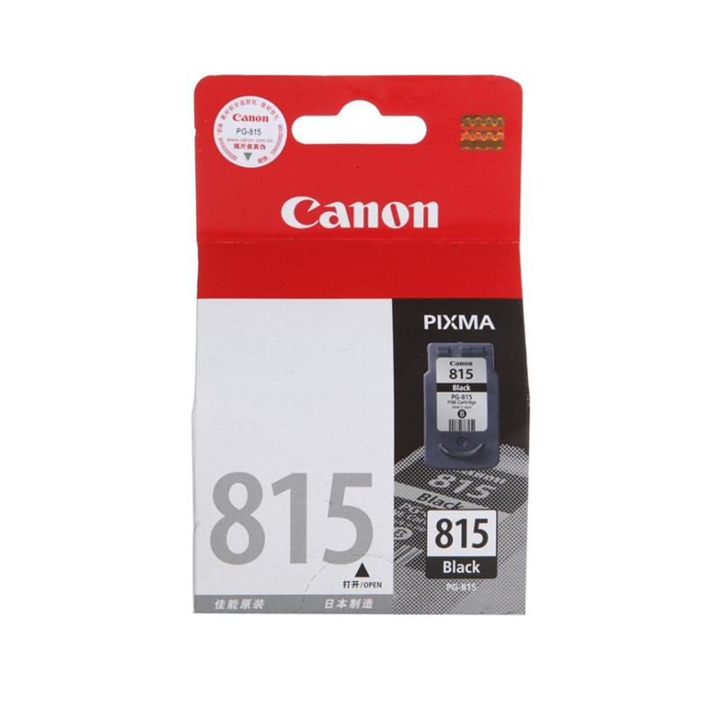 佳能(Canon)PG-815黑色墨盒(适用IP2780 2788 MP 236 288 259 498 MX348 358 368 418 428 )