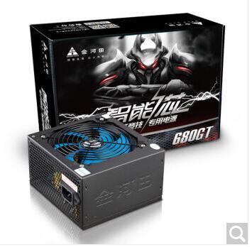 金河田 智能芯680GT电源500W