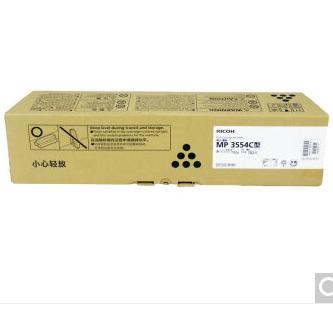 理光(Ricoh) FT3554C粉/2554/3054/基士得耶2525 黑色碳粉