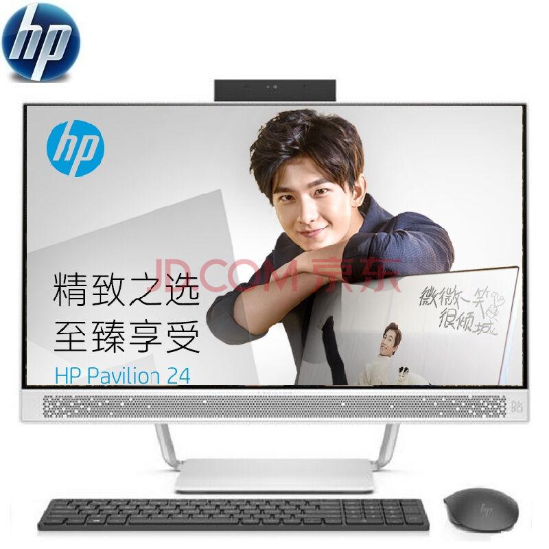 惠普(HP)新款家办公台式一体机电脑24- b152cn