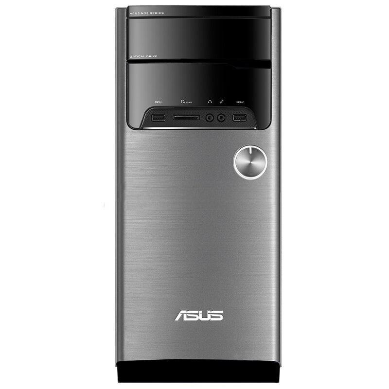 华硕M32CD-G44458A1 G4400CPU  8G内存 500G硬盘台式电脑单主机