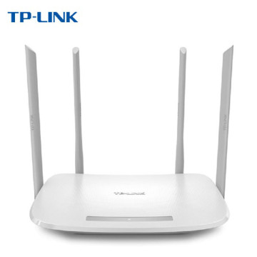 TP-LINK TL-WDR5620 1200M无线路由器千兆